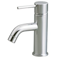 Methven Minimalist Basin Mixer Chrome