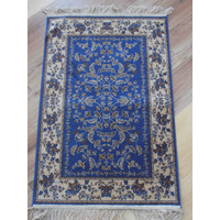 Chiraz Art Silk Carpet Runner 68cm x 230cm 5752-9