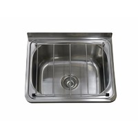 Cleaners Mop Sink Stainless Steel Trough w Brackets 450mm x 555mm