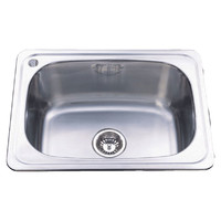 Unique Yakka 45L single BOWL Inset Laundry SINK 63cm x 47cm x 21cm