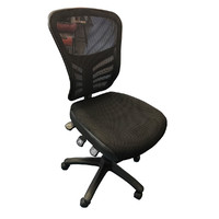 Yarra Fully Ergonomical Office Mesh Back Chair Black No Arms