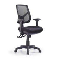 Hino Mesh Sliding Back Office Chair Black With Arms