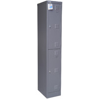 Coform Metal Lockable 2 Door 2 Tier Locker Cupboard Graphite Ripple