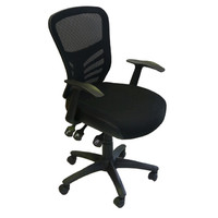 Yarra Fully Ergonomical Office Mesh Back Chair Black