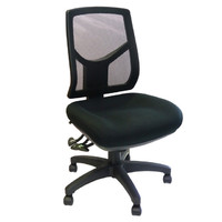 Hino Mesh Sliding Back Office Chair Black