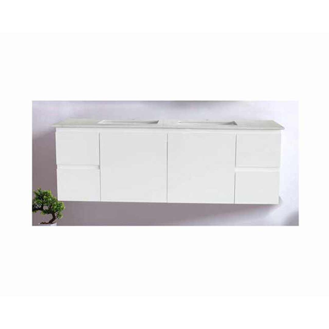 Best BM Bathroom Vanity Cabinet 1500 2 Door & 4 Drawers Gloss White Wall Hung BVW-1500