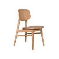 Zurich Timber Dining Chair Natural Frame and Natural Veneer Seat