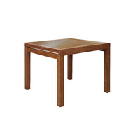 Sorrento Extension Dining Table Rectangle Timber Teak 900mm - 1800mm