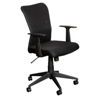 Office Chair Mesh Back Support YS Design Furniture Seating Ashley Black YS01