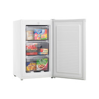 Heller Upright Freezer 80L with 3 Plastic Drawers 12 Month Warranty White HF80